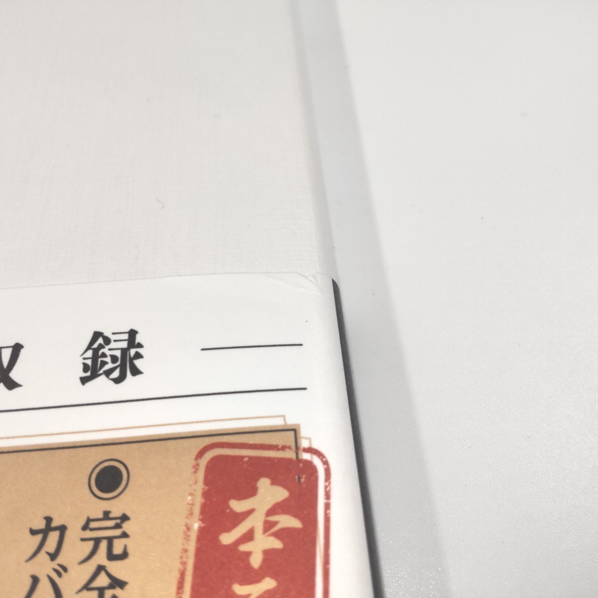 鬼滅の刃 全23巻+外伝+全巻収納BOX+特製しおり5枚+鬼殺隊見聞録壱、弐+公式キャラクターズブック壱、弐、参+画集-幾星霜-