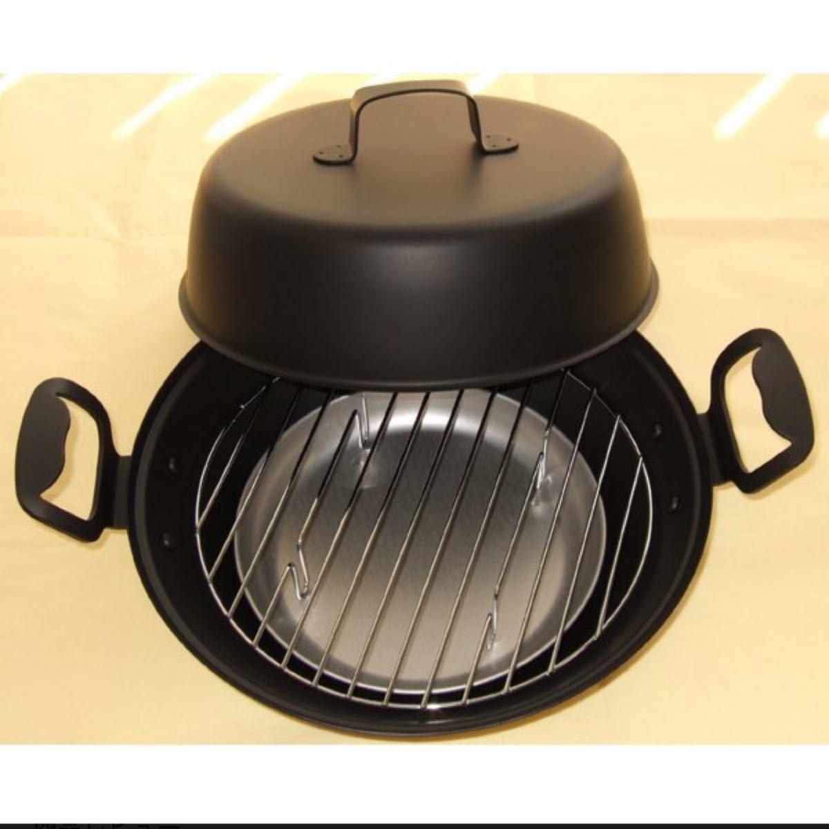 ベルモント鉄製 燻製鍋 27cm くん製 薫製 調理器具 クッカー キャンプ ソロキャンプ バーベキュー アウトドア  おまけ付き