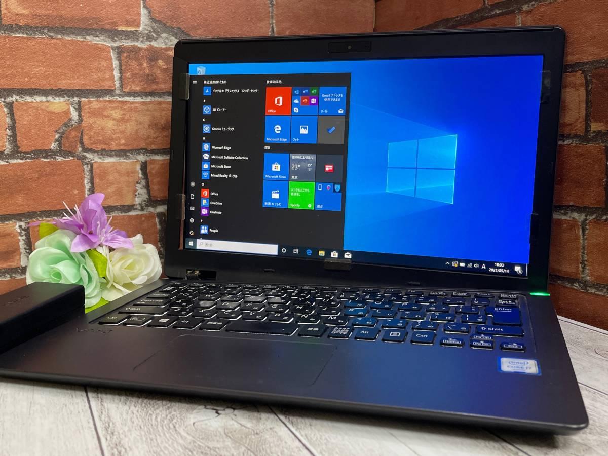 【動作OK♪】VAIO VAIO S11(VJS111D12N) [Corei7 6500U 2.5GHz/RAM:8GB/SSD:512GB/11.6インチ]Windows 10 ジャンク品