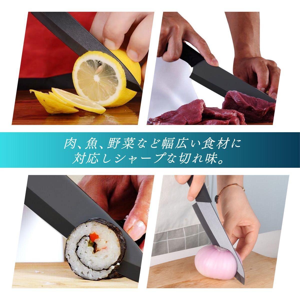 セラミック 包丁 三徳包丁 牛刀 セラミックナイフ 黒刃 全長300mm