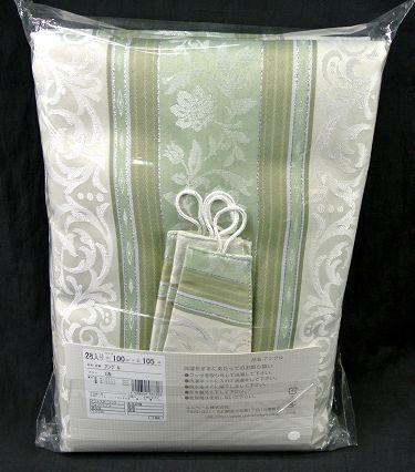 ◆即決◆ 新品 アウトレット品 ユニベール 厚地カーテン アングル GN グリーン 100×105cm 2枚入 遮熱 遮光 形状記憶 洗える フック付_画像6