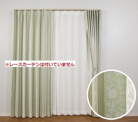 ◆即決◆ 新品 アウトレット品 ユニベール 厚地カーテン アングル GN グリーン 100×105cm 2枚入 遮熱 遮光 形状記憶 洗える フック付_画像1
