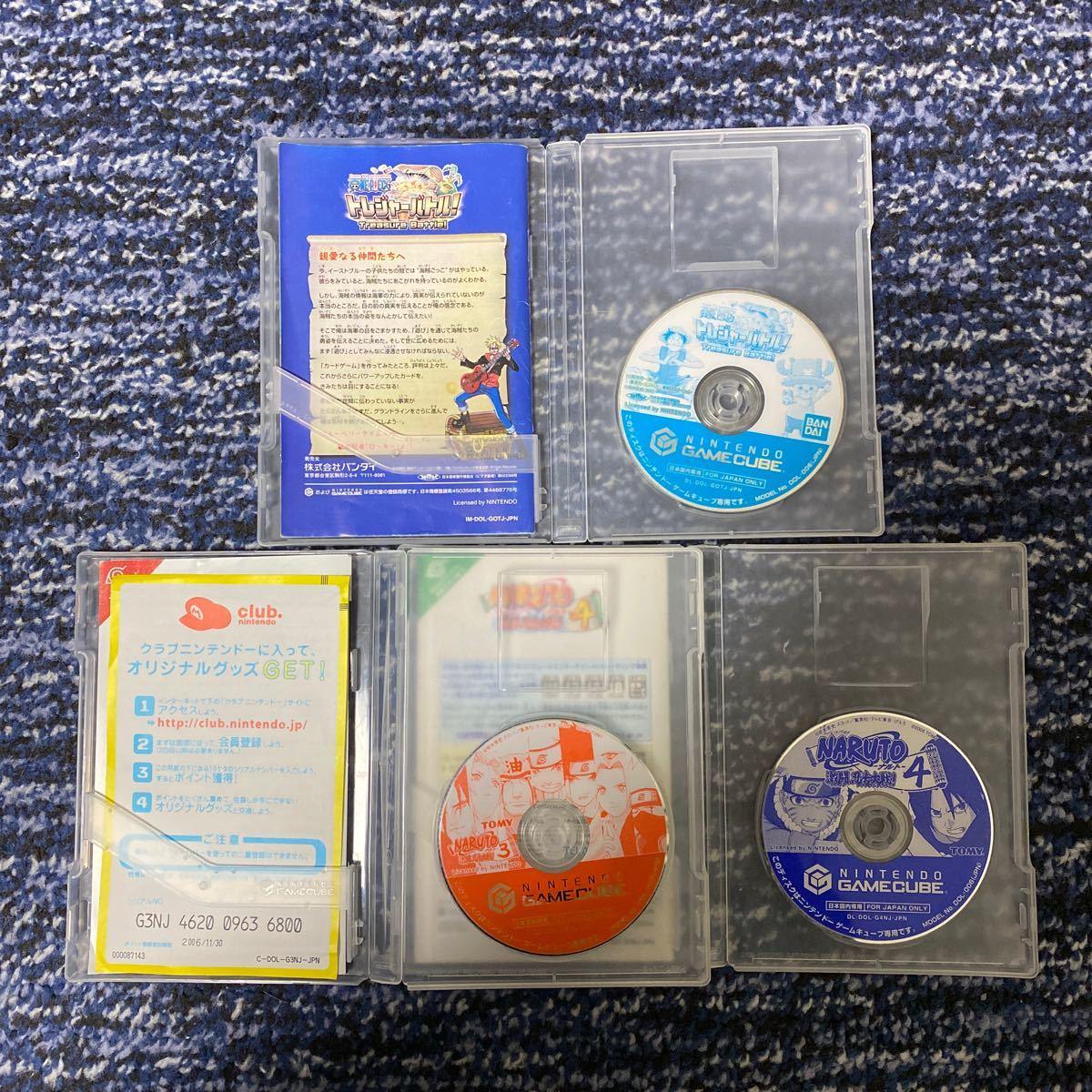 ゲームキューブソフト NARUTO激闘忍者大戦 ワンピーストレジャーバトル 3本まとめ売り