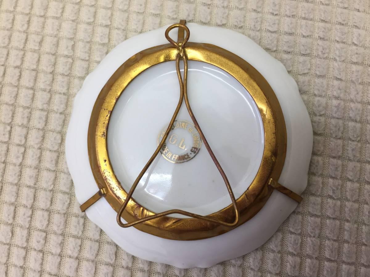 飾り皿 インテリア リモージュ フランス製 シャルトル大聖堂 リモージュ磁器 リモージュ焼 Porcelaine de Limoges 小皿 アンティーク風_画像4
