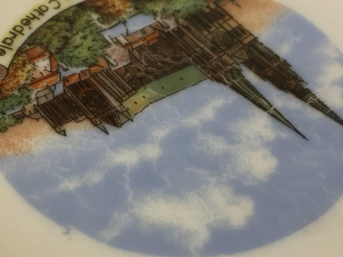 飾り皿 インテリア リモージュ フランス製 シャルトル大聖堂 リモージュ磁器 リモージュ焼 Porcelaine de Limoges 小皿 アンティーク風_画像3