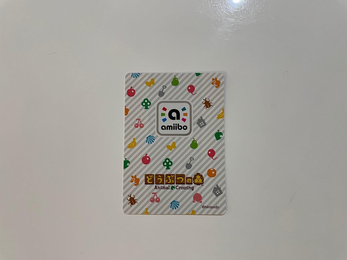 どうぶつの森 amiibo アミーボ カード ルナ