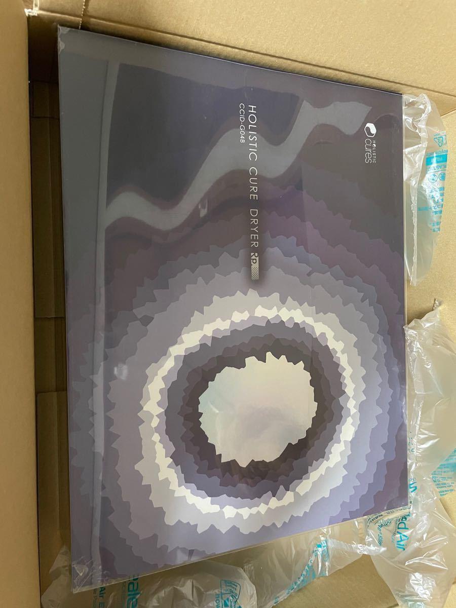 ホリスティックキュア ドライヤーRp. CCID-G04B 最新モデル 大風量 マイナスイオン 速乾 遠赤外線 育成光線