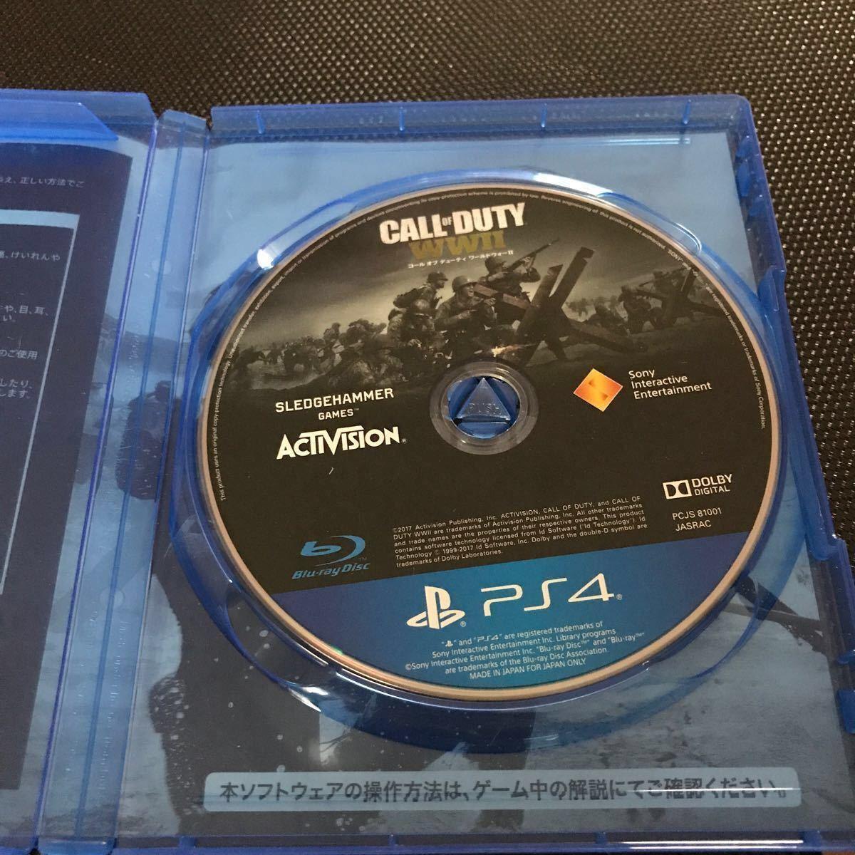 PS4 コールオブデューティ ワールドウォー2