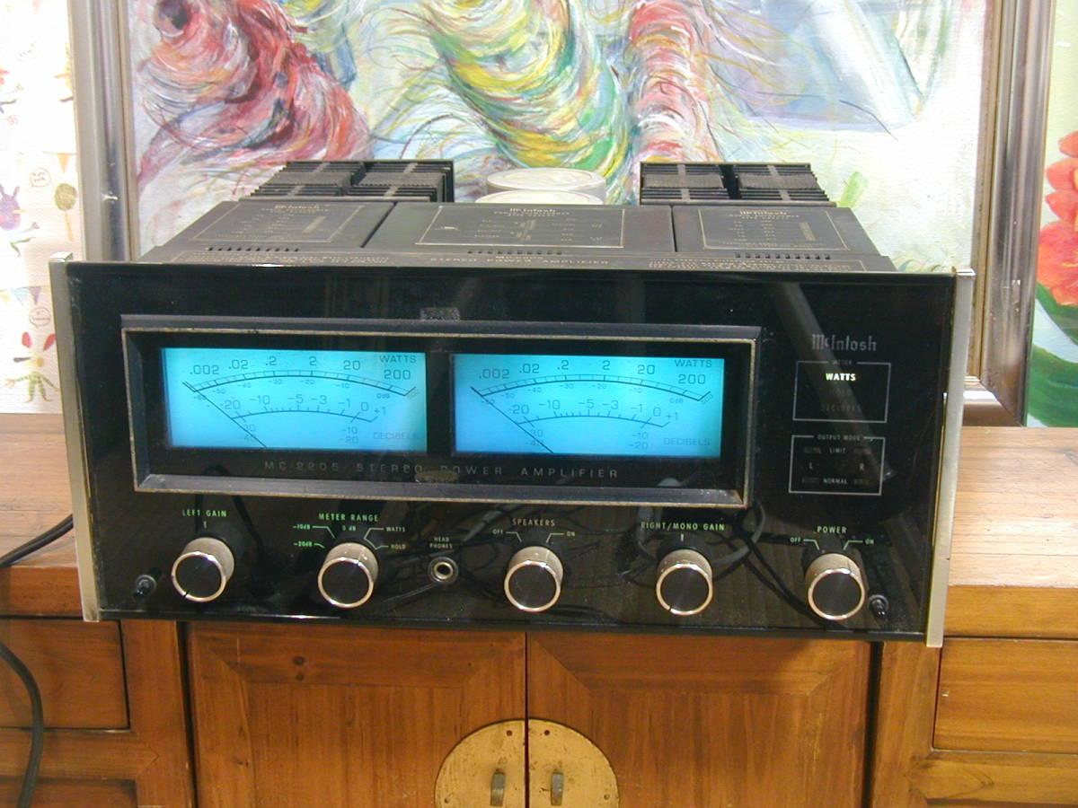 ★☆アメリカMcIntosh製、MC2205パワーアンプです。1983年頃788000円していました。 動作良好。 ☆★_マッキントッシュサウンド!