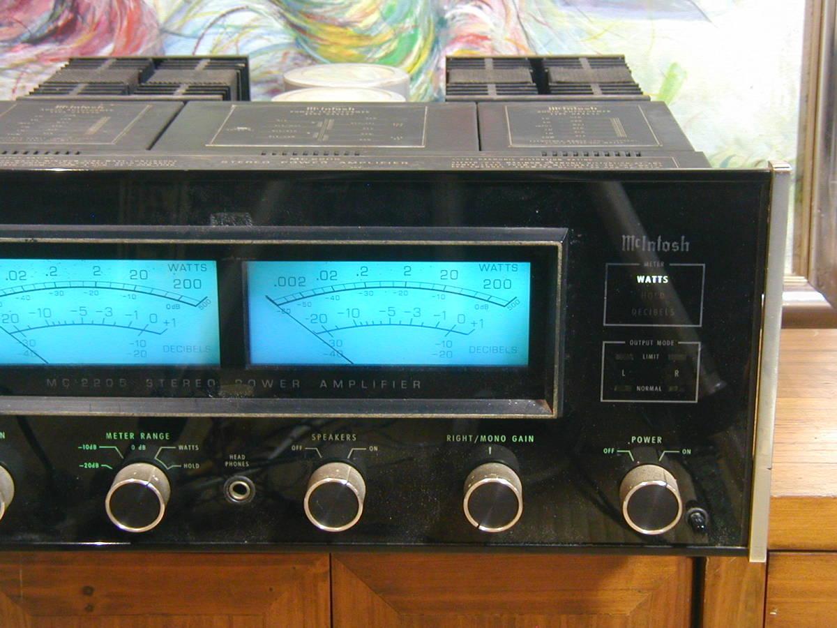 ★☆アメリカMcIntosh製、MC2205パワーアンプです。1983年頃788000円していました。 動作良好。 ☆★_画像4