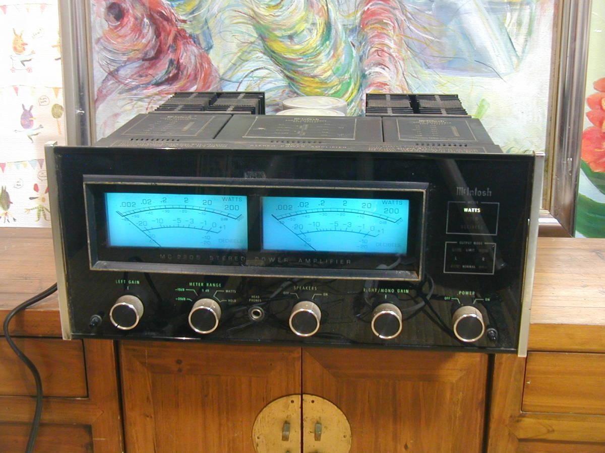 ★☆アメリカMcIntosh製、MC2205パワーアンプです。1983年頃788000円していました。 動作良好。 ☆★_画像5