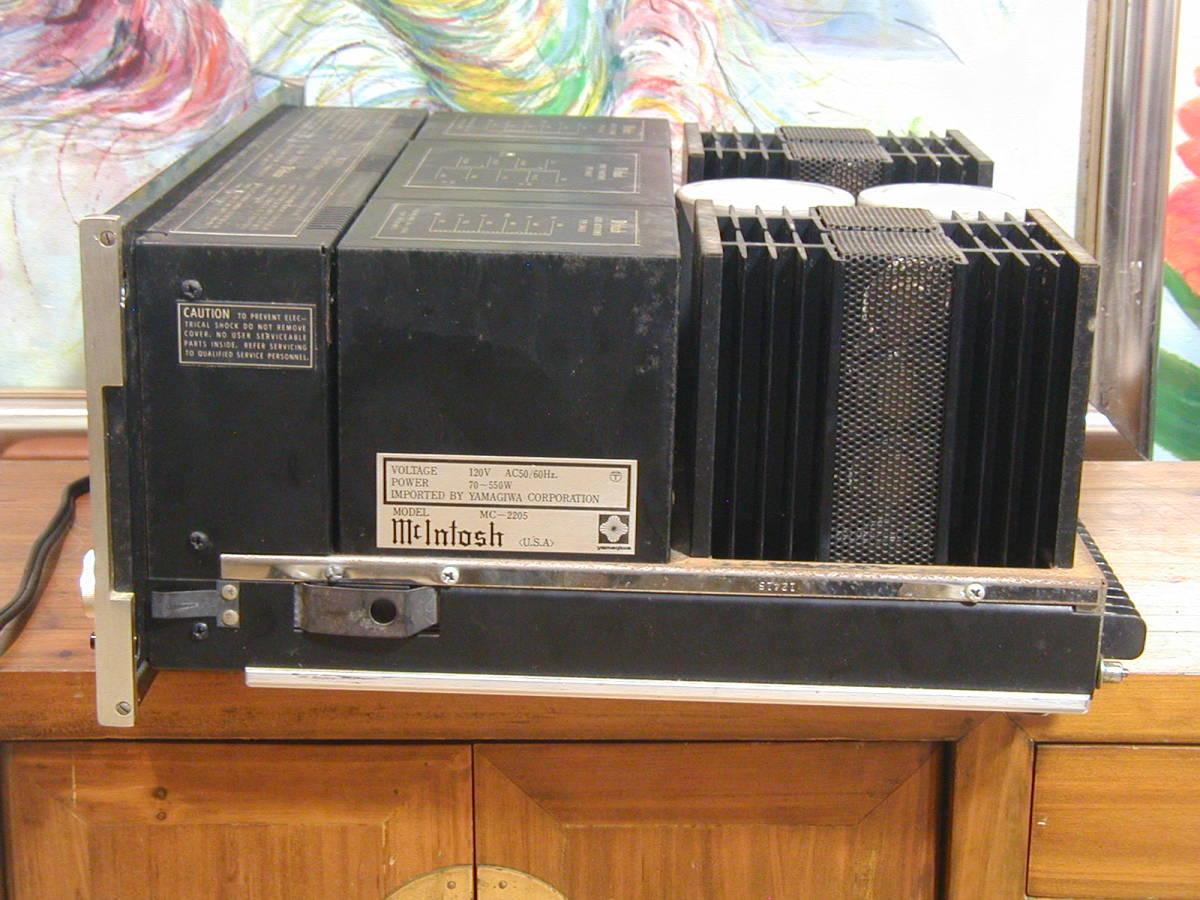 ★☆アメリカMcIntosh製、MC2205パワーアンプです。1983年頃788000円していました。 動作良好。 ☆★_画像6