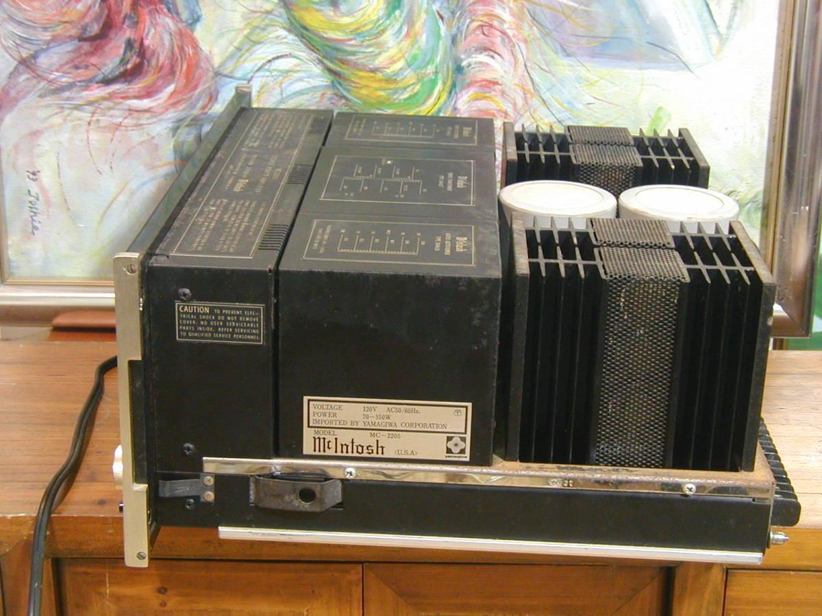 ★☆アメリカMcIntosh製、MC2205パワーアンプです。1983年頃788000円していました。 動作良好。 ☆★_画像7