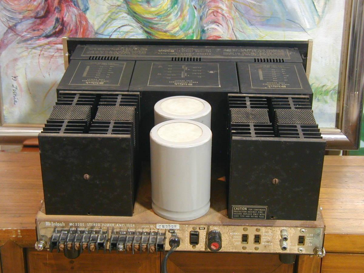 ★☆アメリカMcIntosh製、MC2205パワーアンプです。1983年頃788000円していました。 動作良好。 ☆★_画像8