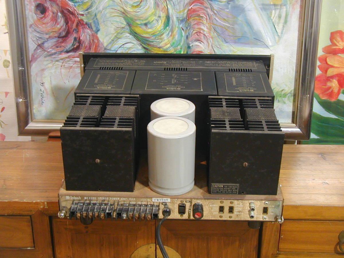 ★☆アメリカMcIntosh製、MC2205パワーアンプです。1983年頃788000円していました。 動作良好。 ☆★_画像9