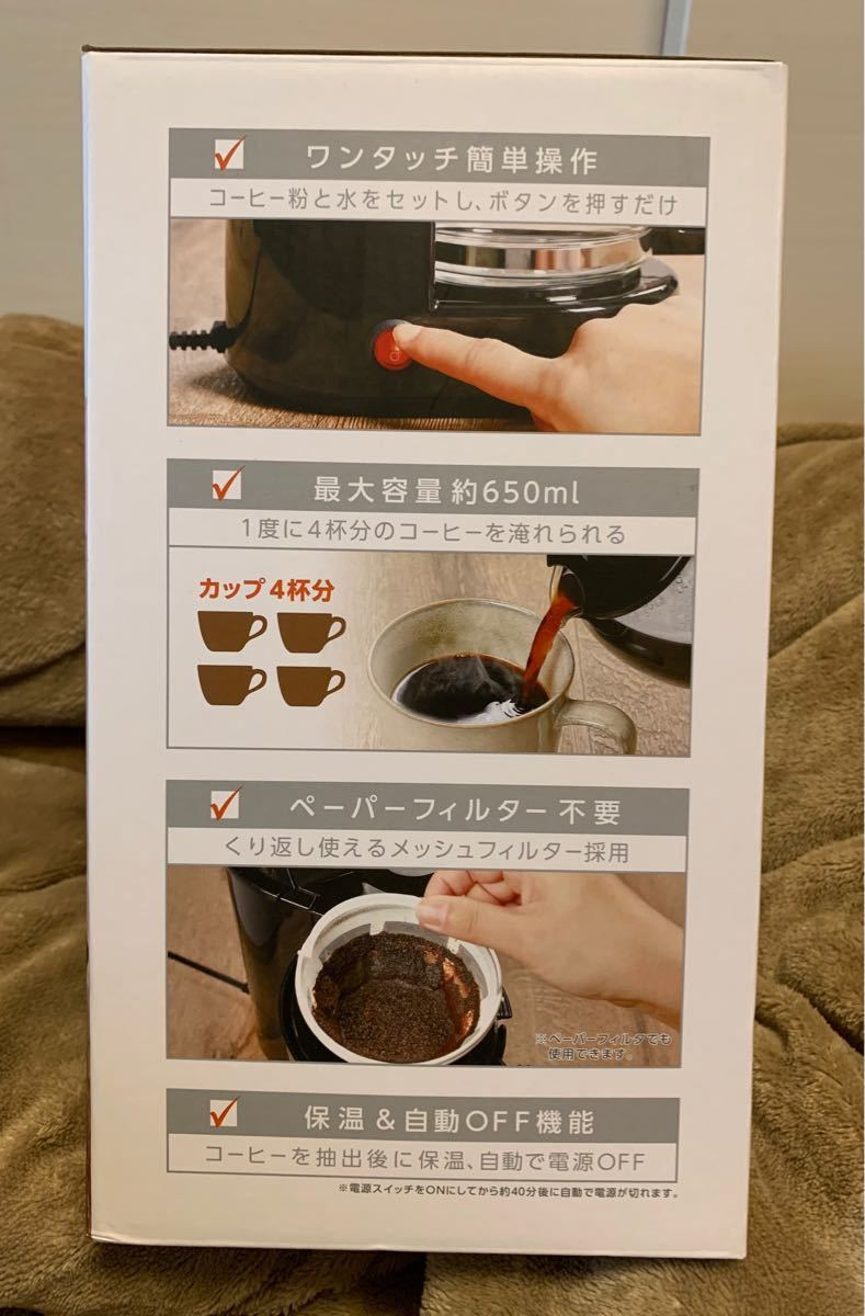 ドリップコーヒーメーカー ライソン LITHONドリップコーヒーメーカー KDCF-002B ブラック