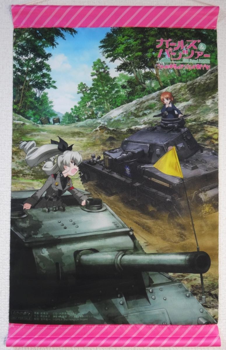 ◆ 西住みほ & アンチョビ A3 タペストリー Blu-ray/DVD ガールズ&パンツァー これが本当のアンツィオ戦です! とらのあな特典 ガルパン◆