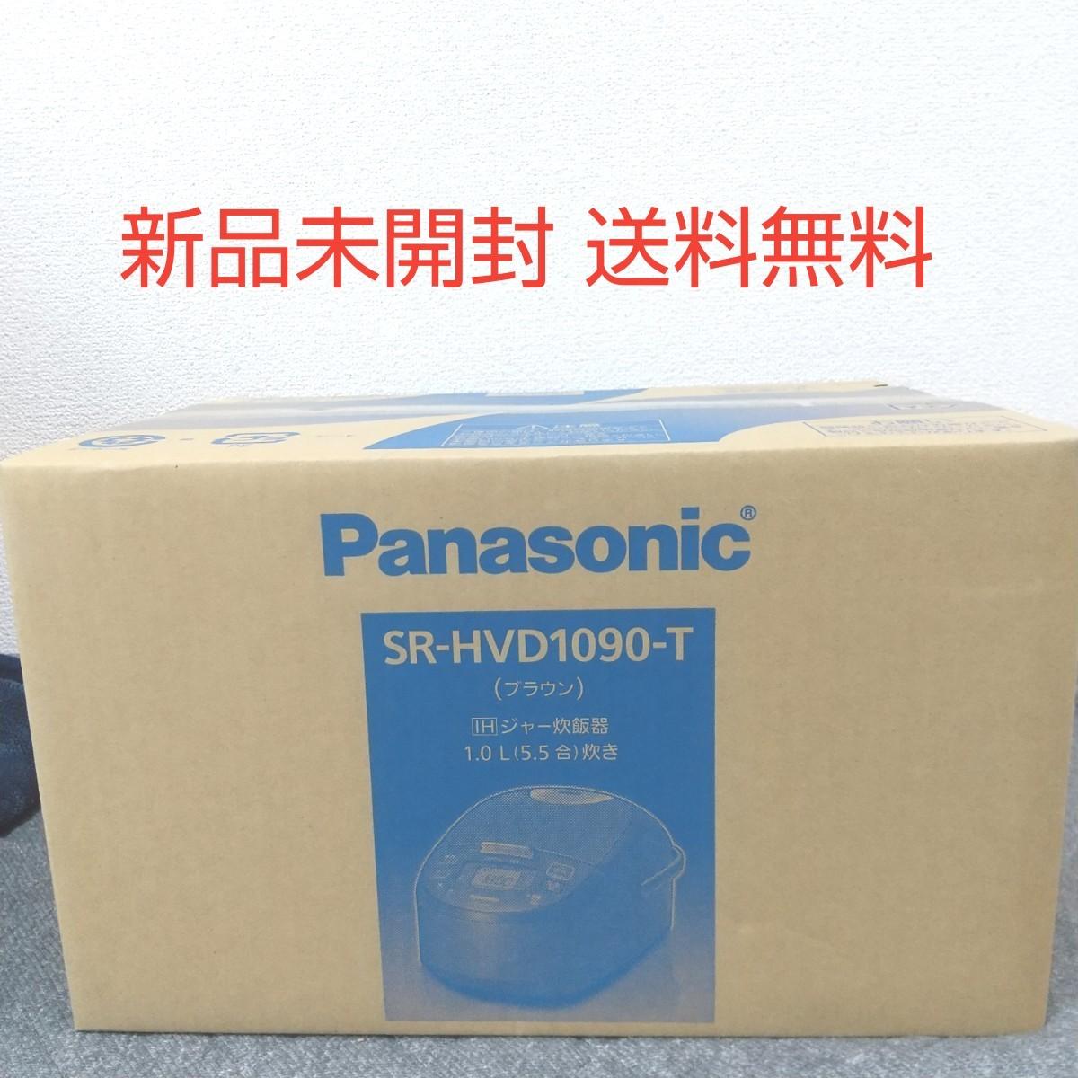IHジャー炊飯器 SR-HVD1090-T (ブラウン)
