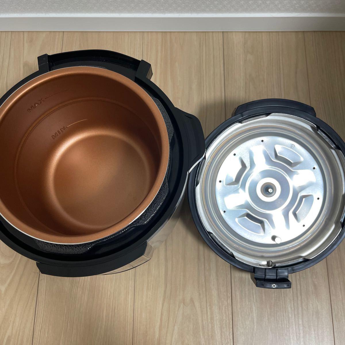 電気圧力鍋 プレッシャーキングプロ