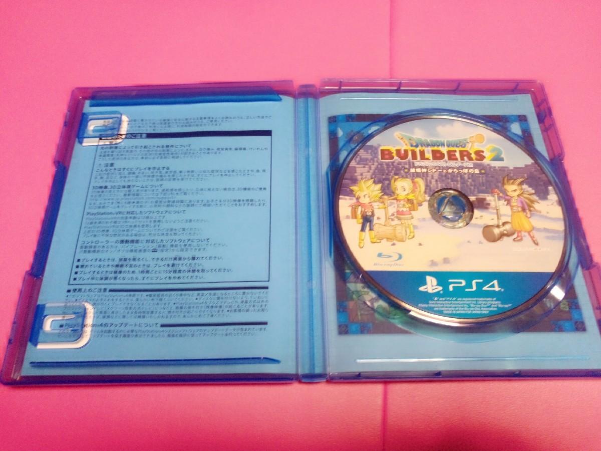 PS4 ドラゴンクエスト ビルダーズ 1・2 セット