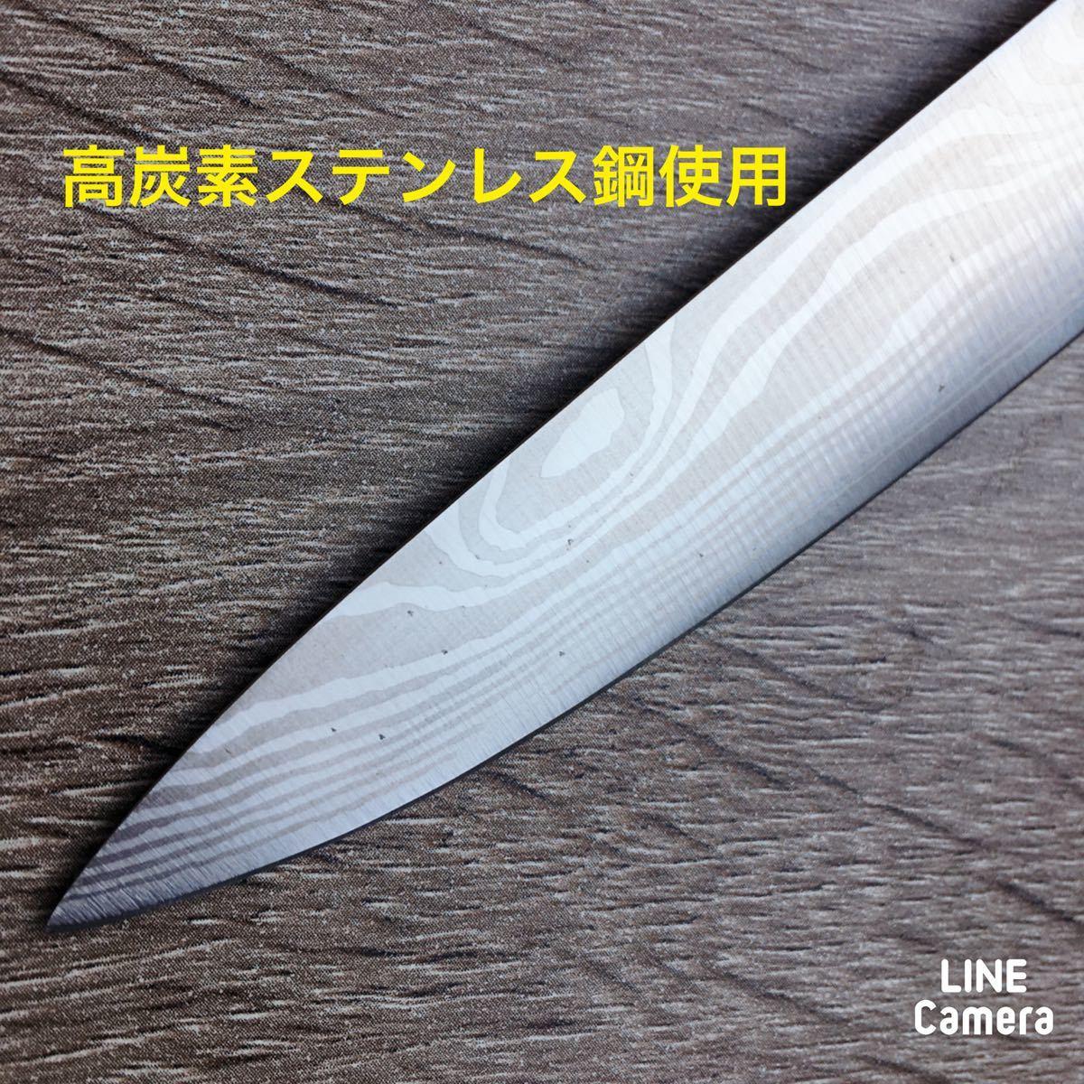 高評価!5インチペティナイフ 小型万能包丁 高炭素ステンレス鋼 ダマスカス模様