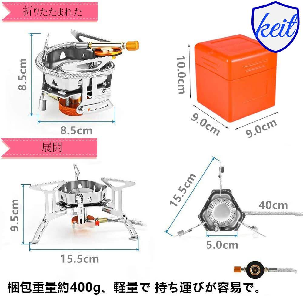 キャンプコンパクトシングルバーナーアウトドア・キャンプ用品 折りたたみ式 CB缶/OD缶対応 圧電点火式 自由に火力調節 変換アダプター付き