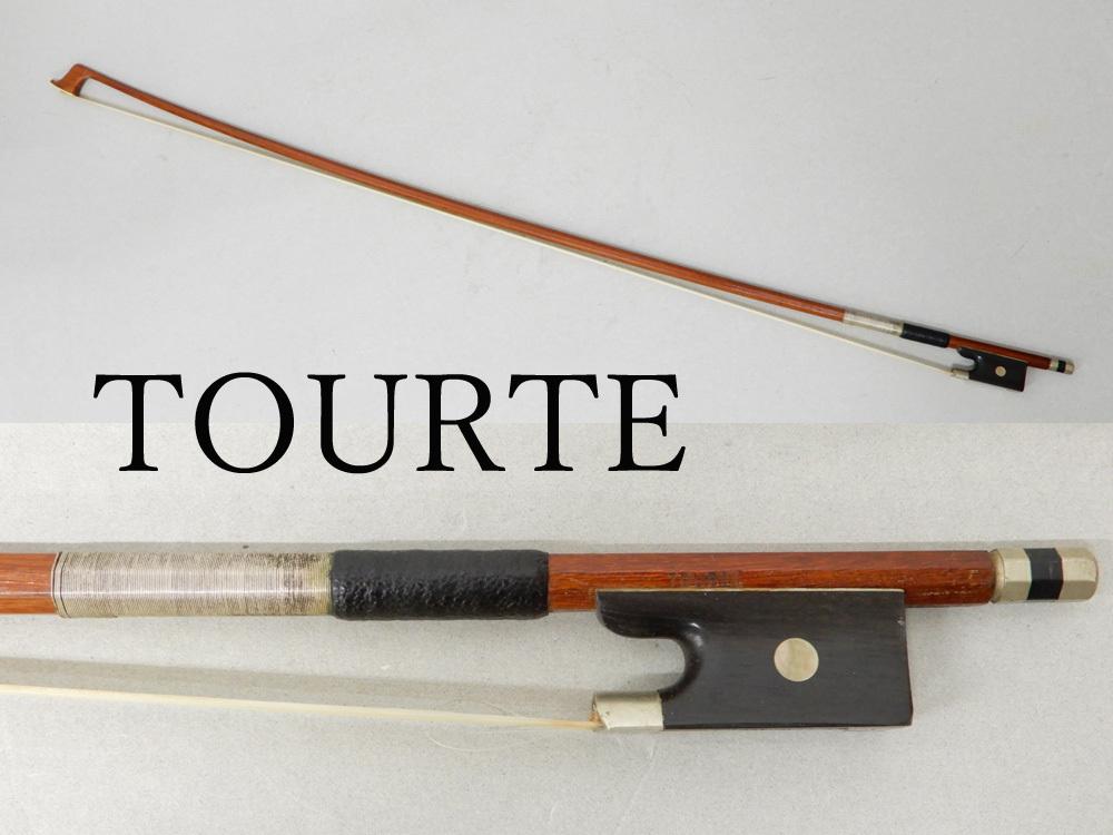 ◆アンティーク! TOURTE トルテ Violin Bow バイオリン弓 フランス製 楽弓 オールドフレンチ ヴァイオリン弓