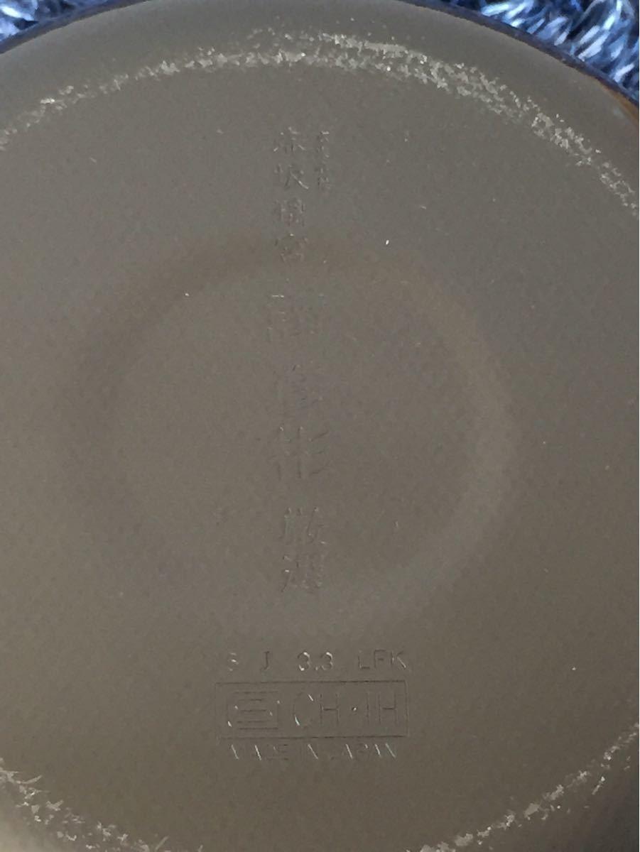 フライパン 天ぷら鍋  IH対応