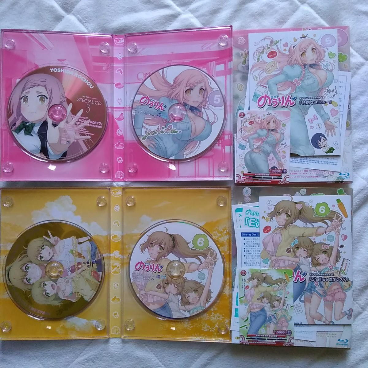 のうりん Blu-ray BOX 初回版 アニメイト 全巻収納Box付
