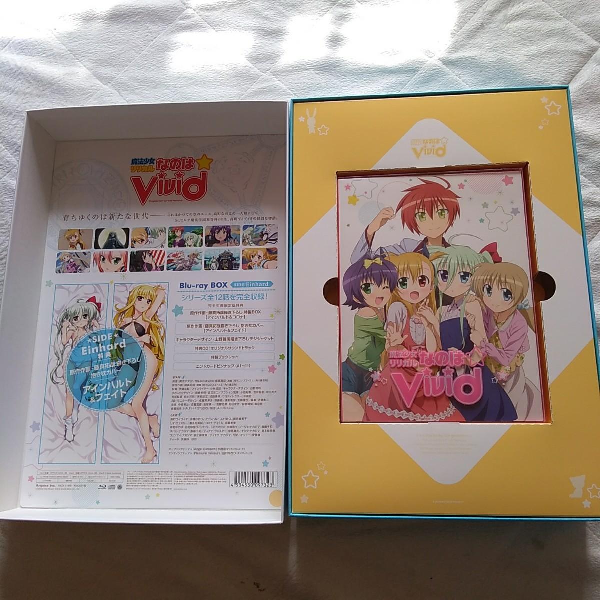 魔法少女リリカルなのはViVid Blu-ray BOX SIDE:Einhard〈完全生産限定版・2枚組〉