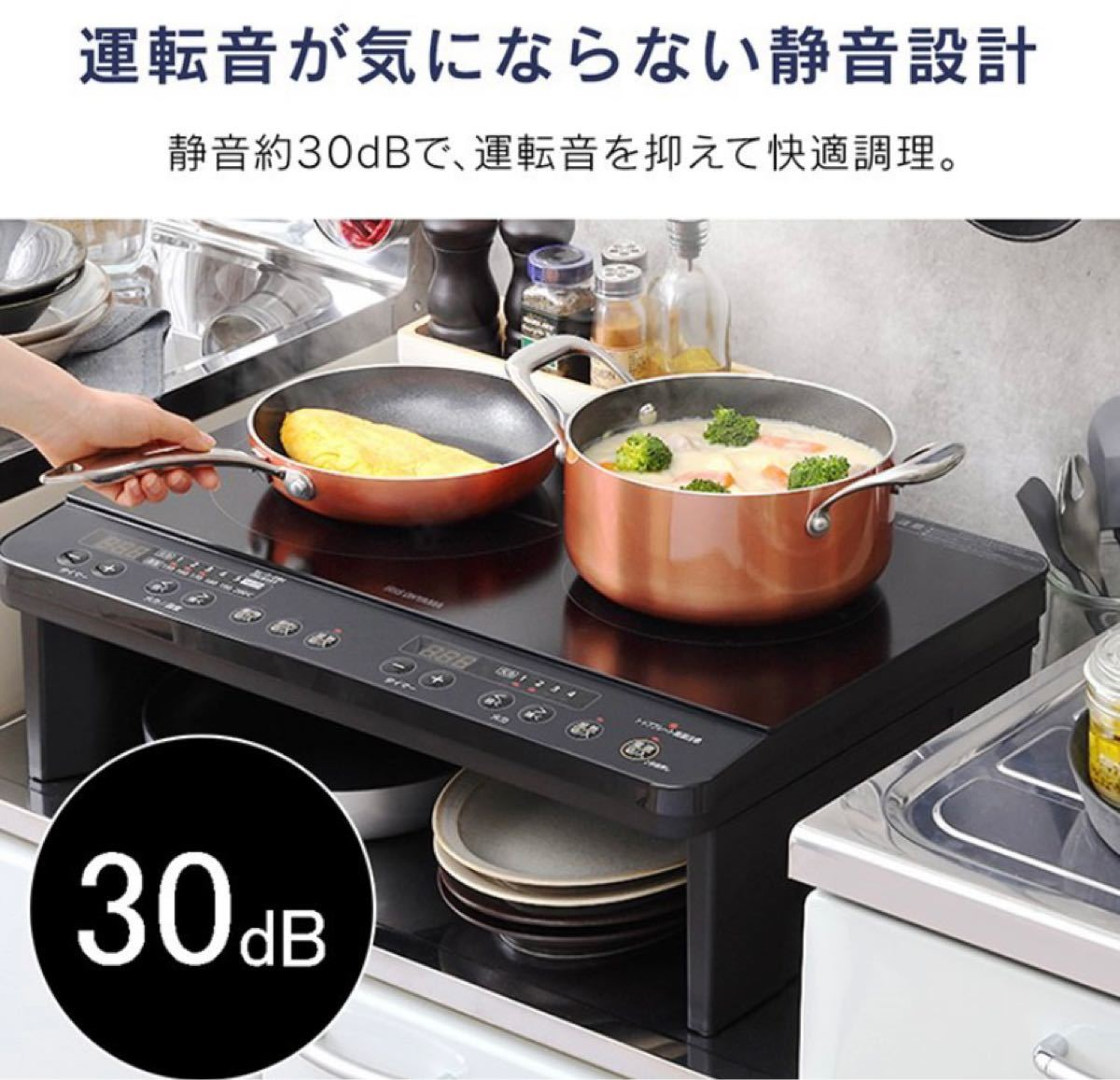 IHコンロ 2020年製 100V 2口IHクッキングヒーター アイリスオーヤマ IHK-W13S-B