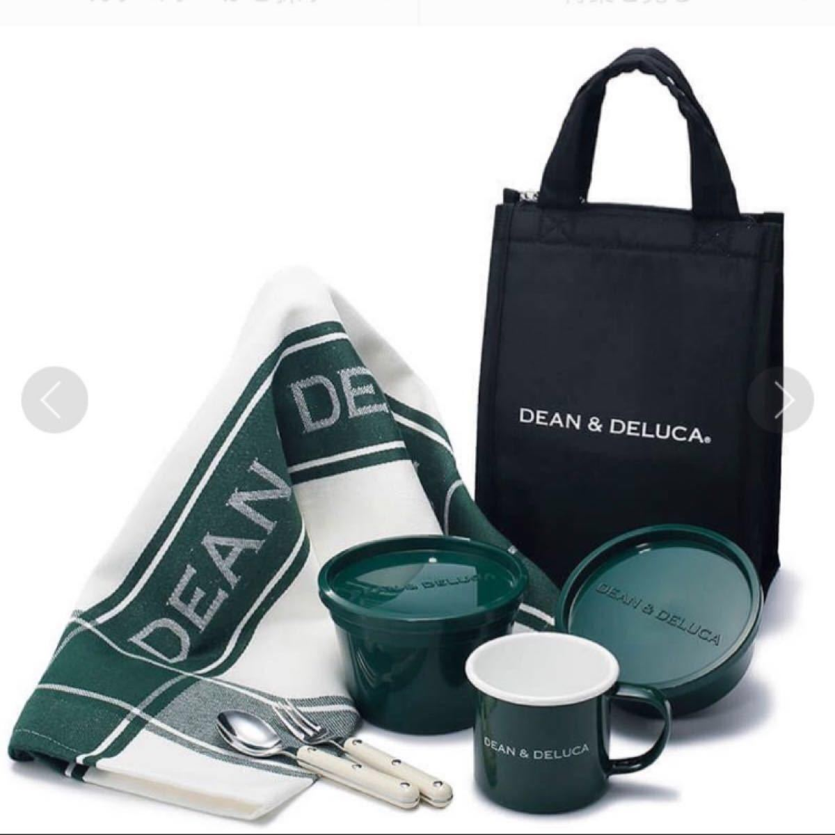 DEAN&DELUCA  ディーンアンドデルーカ グリーンセット 限定  保冷バッグ 容器 ホーロー タオル フォーク スプーン