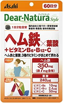 【新品★即配対応】 : 1個 ディアナチュラスタイル ヘム鉄&葉酸 +ビタミンB6・B12・C 120粒 (60日分)_画像1