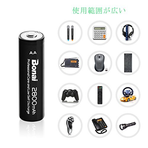 【新品★即配対応】 : 8個パック 単3 充電池 BONAI 単3形 充電池 充電式ニッケル水素電池 8個パック(超大容量280_画像7