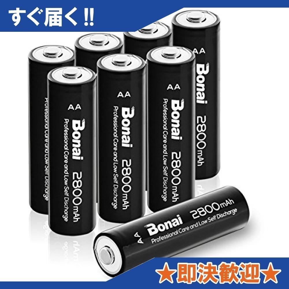 YMD58個パック 単3 充電池 BONAI 単3形 充電池 充電式ニッケル水素電池 8個パック(超大容量2800mAh 約_画像1