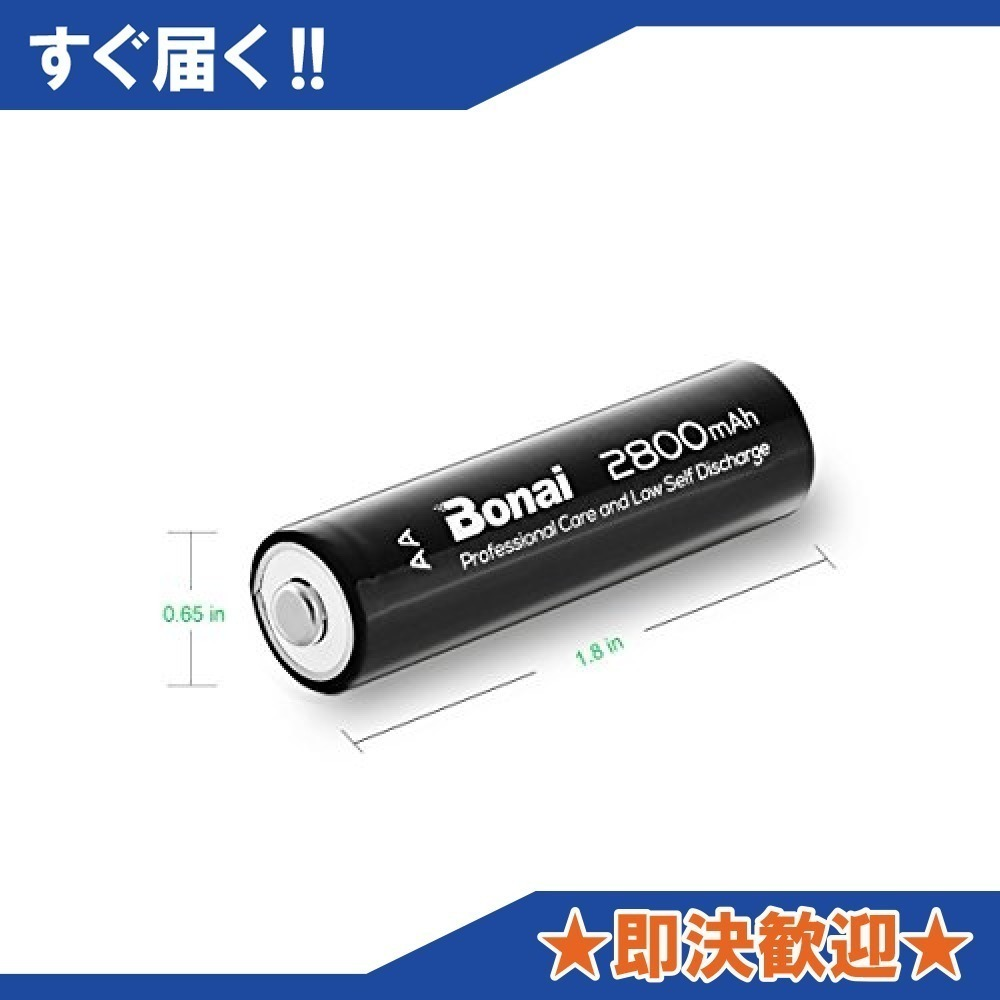 YMD58個パック 単3 充電池 BONAI 単3形 充電池 充電式ニッケル水素電池 8個パック(超大容量2800mAh 約_画像3