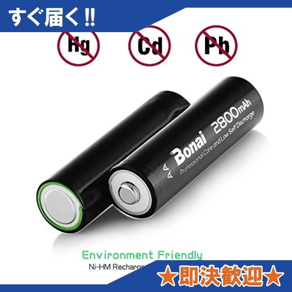 YMD58個パック 単3 充電池 BONAI 単3形 充電池 充電式ニッケル水素電池 8個パック(超大容量2800mAh 約_画像4