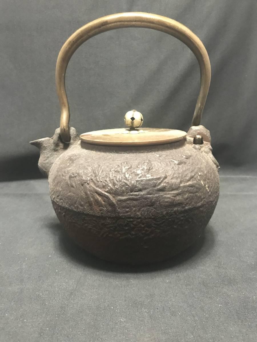 鉄瓶 亀文堂