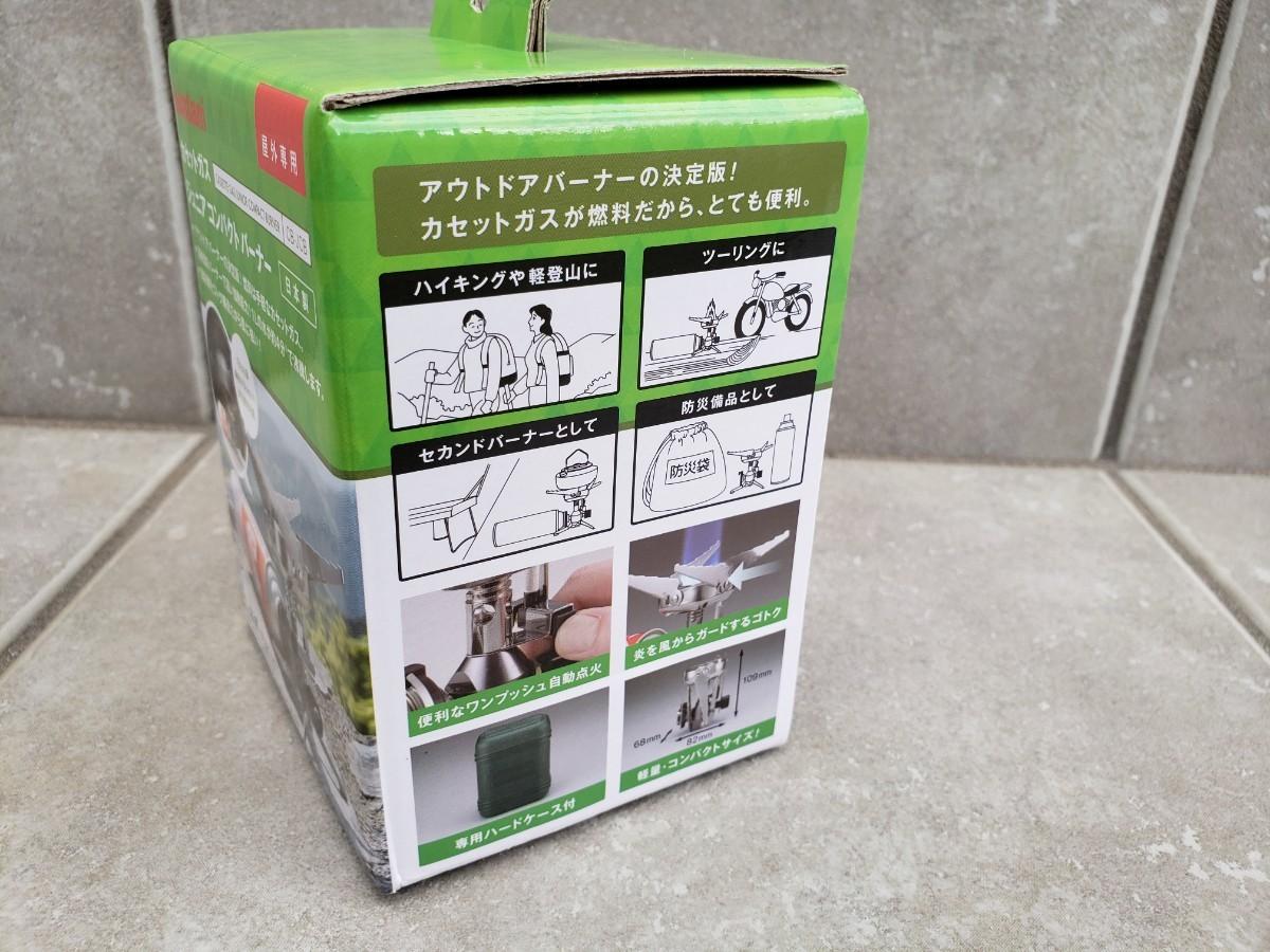 Iwatani カセットガス ジュニアコンパクトバーナー CB-JCB 岩谷産業 イワタニ
