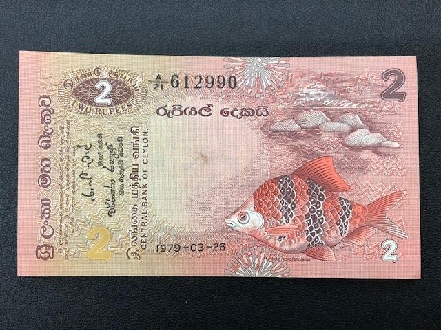 ★外国紙幣 スリランカ★ 2ルピー 紙幣 1979年 魚 トカゲ 蝶 ◇4054_画像1