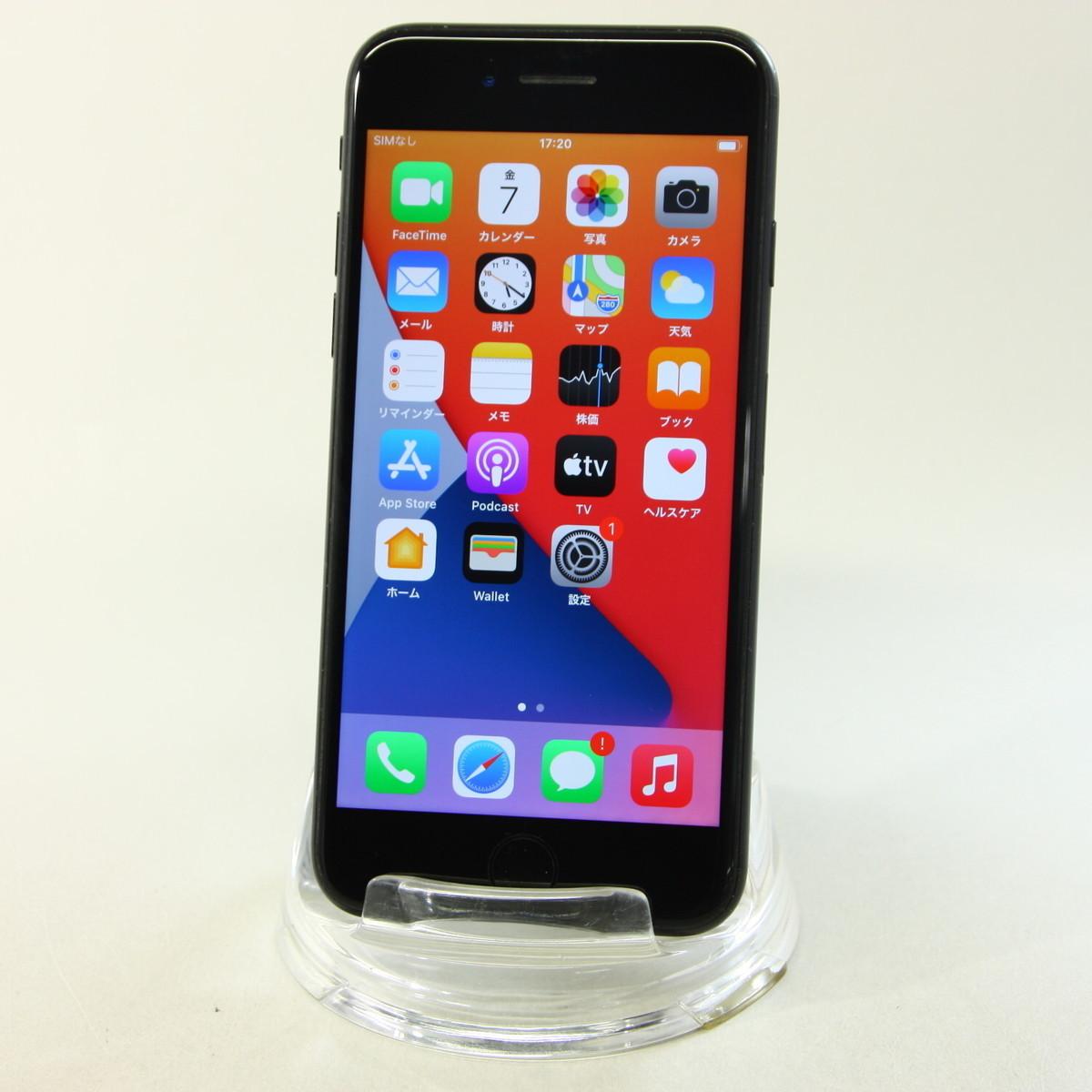 Apple iPhone7 128GB ブラック A1779 MNCK2J/A バッテリ83%■SIMフリー★Joshin7415【送料無料・1円】
