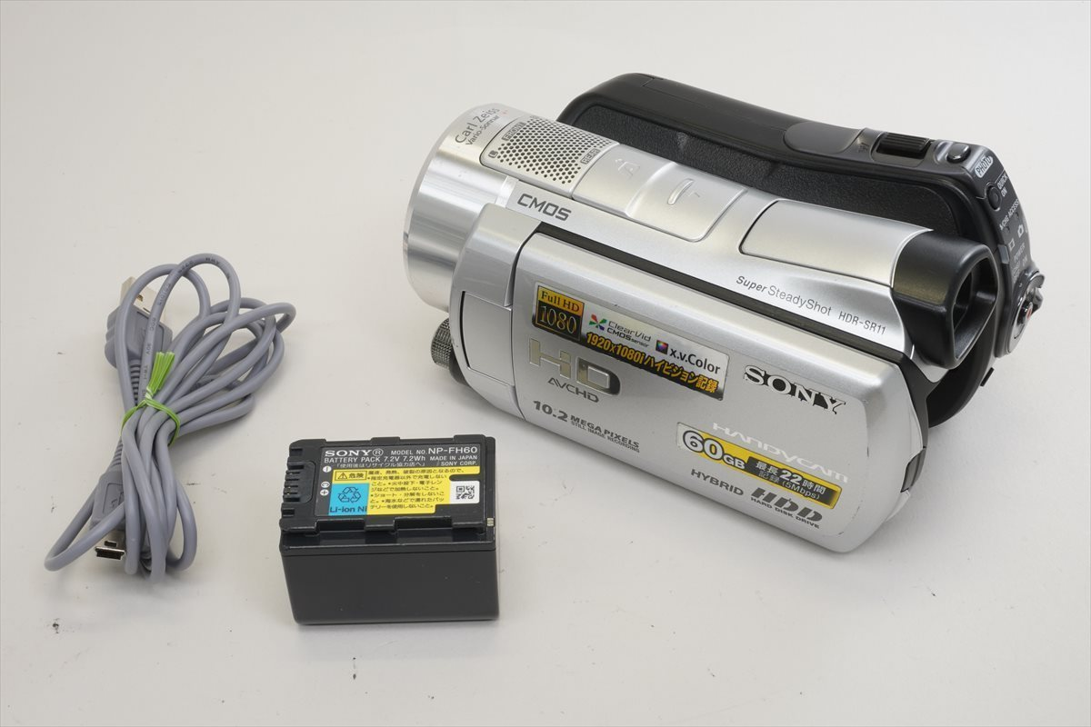 ハンディカム HDR-SR11 ■SONY★Joshin(ジャンク)7758【送料無料・1円】