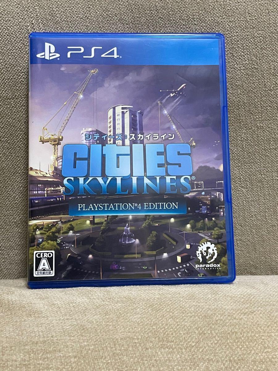 【PS4】 中古 シティーズ:スカイライン [PlayStation4 Edition] プレステ4
