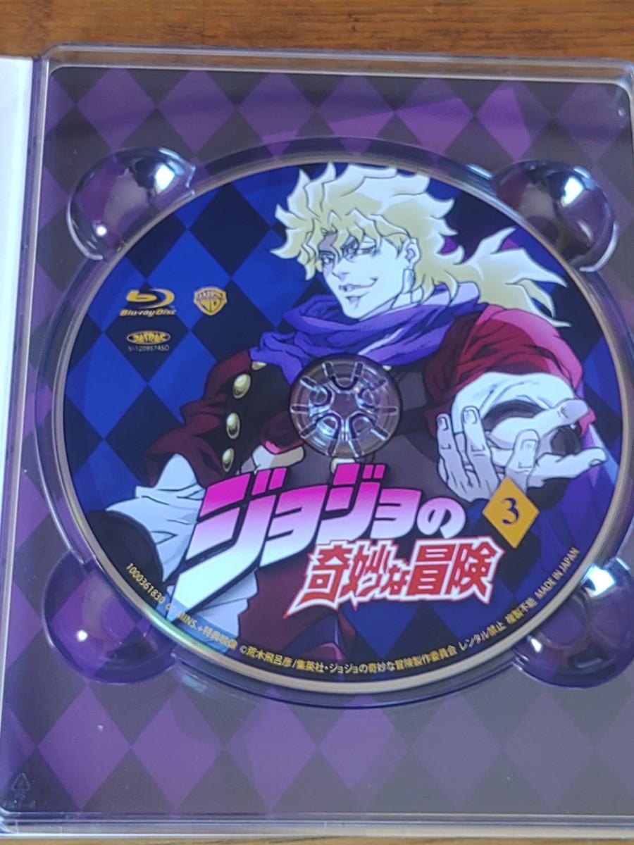 Blu-ray ジョジョの奇妙な冒険 3 アニメ