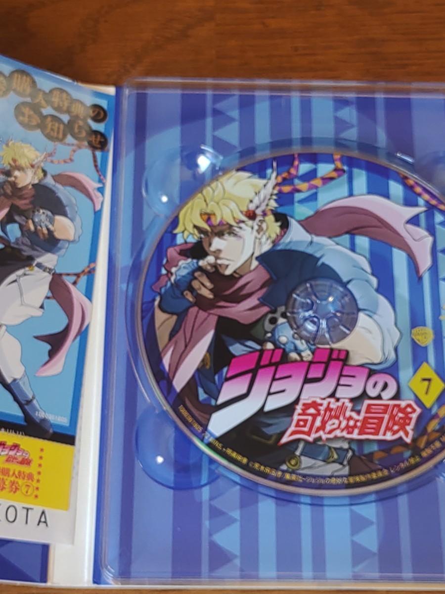 Blu-ray ジョジョの奇妙な冒険 7 アニメ