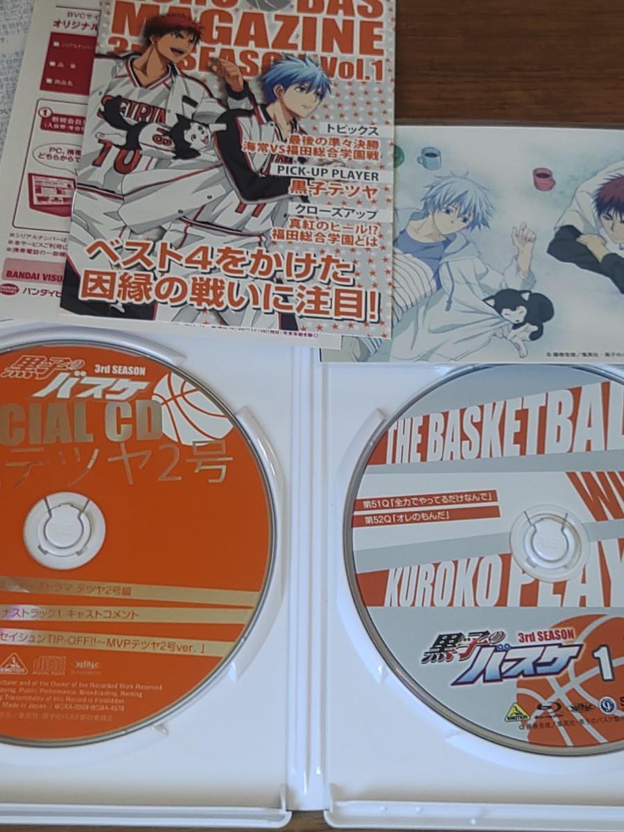 Blu-ray 黒子のバスケ 1 アニメ