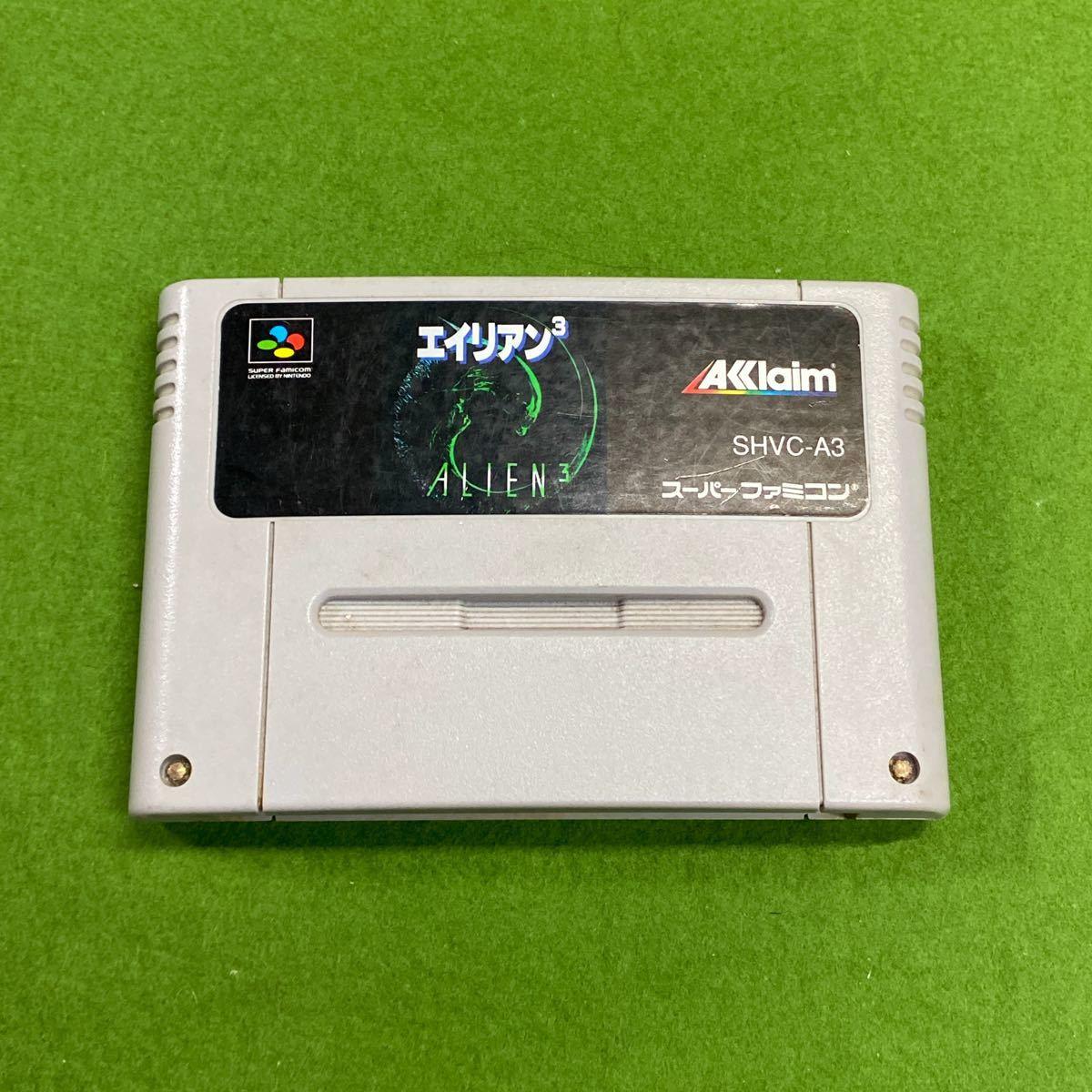 極美品 エイリアン3 送料無料 レア ソフト スーパーファミコン カセット レトロゲーム SFC 中古 動作確認済み