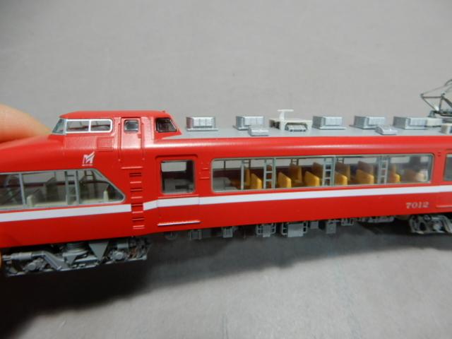 TOMIX 92960 名鉄7000系 パノラマカー 第11編成 復活白帯 鉄道模型 トミックス コレクション G-3_画像6