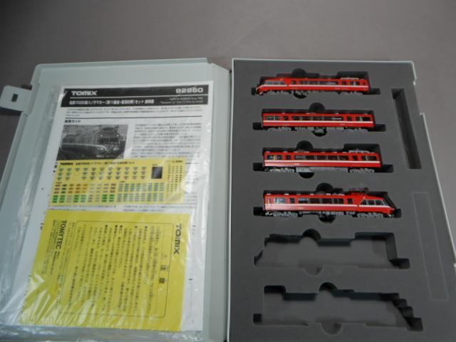 TOMIX 92960 名鉄7000系 パノラマカー 第11編成 復活白帯 鉄道模型 トミックス コレクション G-3_2両ありません