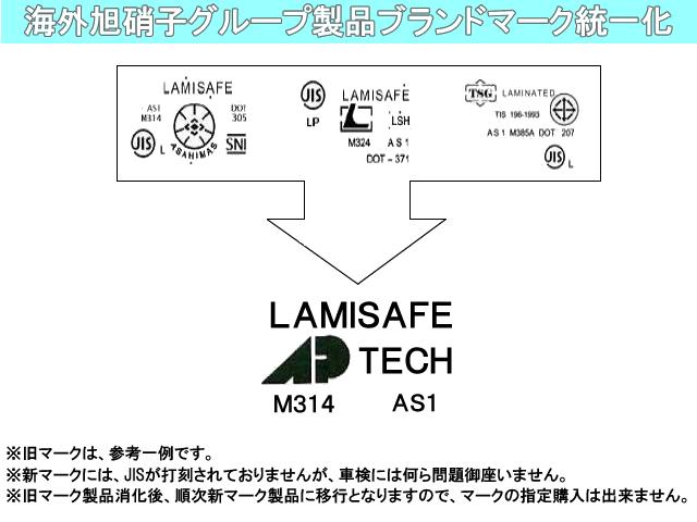 【海外AGC製】マーチ K13/HK13 フロントガラス_画像2